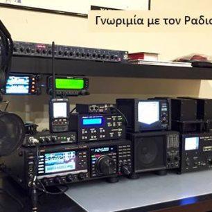 studio thessaloniki radio