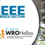 IEEE+WRO collaboration