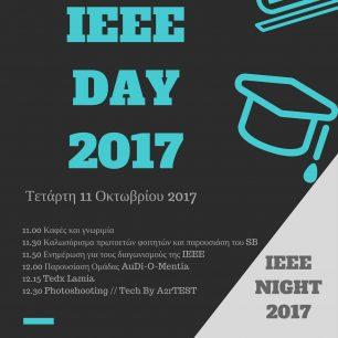 IEEE Day 2017 @ University of Thessaly IEEE SB (Lamia)