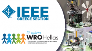 IEEE+WRO collaboration
