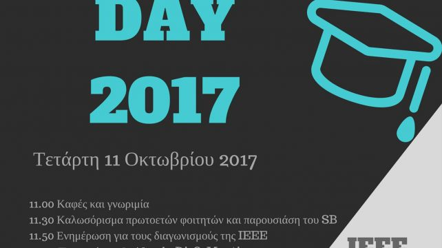 IEEE Day 2017 @ University of Thessaly IEEE SB (Lamia)