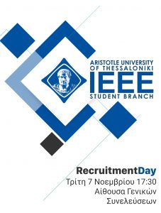 Recruitment Day - Poster
