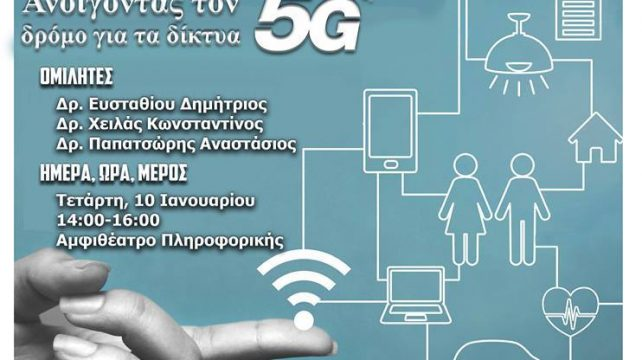 Opening the road for 5G Networks
