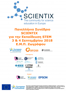 Scientix Conference poster